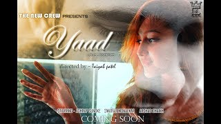 #YAAD# saddest song of the year 2017
