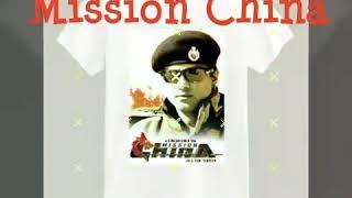 Douri Douri Jam Mission China Sam || New mp3 song