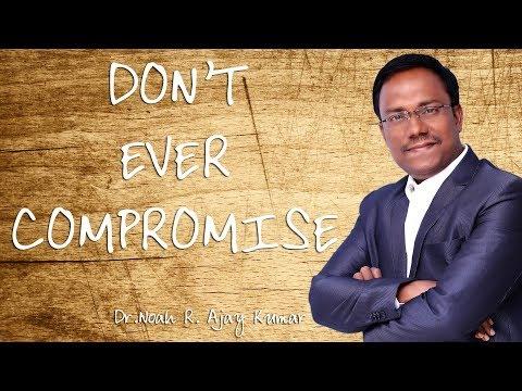 Xxx Mp4 భక్తి విషయములో రాజీపడవద్దు Don T Ever Compromise Dr Noah R Ajay Kumar 3gp Sex
