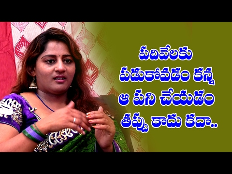 Xxx Mp4 Serial Actress Suma Exclusive Interview Part 4 Telugu9 3gp Sex
