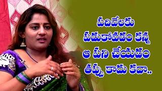 Romantic Actress Suma  Exclusive  Interview  part-4 || Telugu Nine