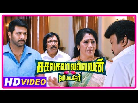 Sakalakala Vallavan Appatakkar Movie   Scenes   Jayam Ravi reveals the truth to Prabhu   Trisha