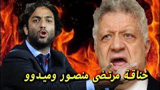 خناقة مرتضى منصور و أحمد حسام ميدو كاملة في حلقة عمرو أديب
