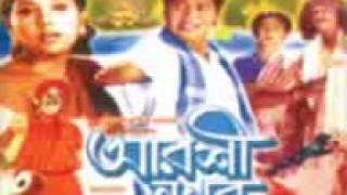 Bangla  Movie  old  /Arsi Nogor/ Full Movie