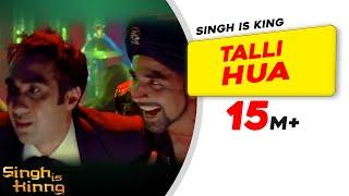 Talli Hua | Singh Is Kinng | Akshay Kumar | Katrina Kaif | Labh Janjua | Neeraj Shridhar