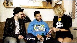 Duck Sauce / ダック・ソース インタビュー 「DUCK TV #2」