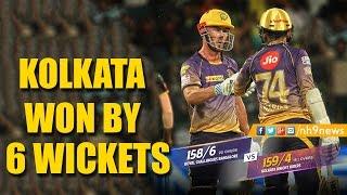 IPL 10 : KKR VS RCB 2017 Highlights  Kolkata Knight Riders Vs Royal Challengers Bangalore   NH9 News