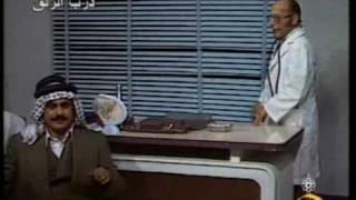 مسلسل درب الزلق /  الدكتور