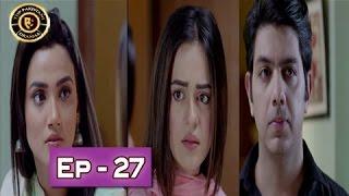 Ghayal Ep 27 - 19th January 2017 - ARY Digital Drama Top Pakistani Drama