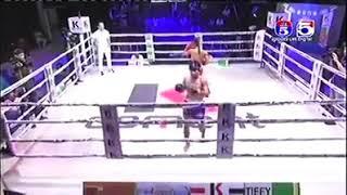 Roem Vannak vs Phetchayaphum (Thai) Khmer boxing 24/11/2018
