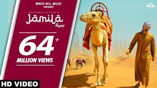 JAMILA (Official Song) Maninder Buttar | MixSingh | Rashalika | Babbu | Latest Punjabi Songs 2019 |