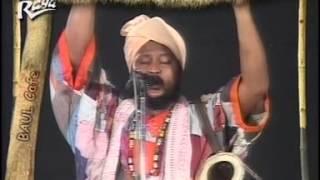 Bengali Songs 2014 Bhoge Diye Ban Bangla Song Official HD song