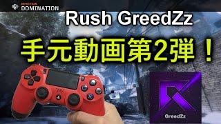 【BO3実況】手元動画再び!&おまけ(キルチェーン)【Rush GreedZz】