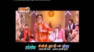 Paan khai Lebe Mor Raja - Chhattisgarhi Superhit Movie Song - Mayaru Bhauji - Full Song