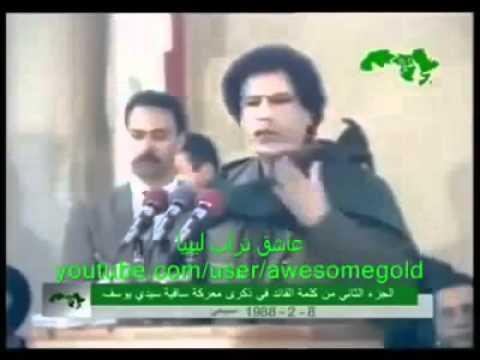 Xxx Mp4 خطاب القذافي 1988 الذي حذر فيه مما يحصل حاليا للعرب 3gp Sex