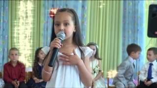 Andreea Creciun La revedere gradinita (clip)