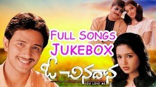 Oh Chinadana (ఓ చినదాన) Movie    Full Songs Jukebox    Srikanth, Gajala