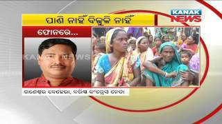 Big Debate: Scarcity of Drinking Water & Frequent Power Cut In Odisha