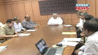 CM Review Meeting On Flood Issue