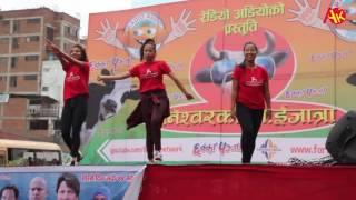 Triple Dhamal nepali girls नेपाल धनगढ़ी कैलाली By Raj