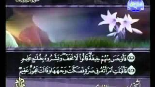 سورة الذاريات كاملة الشيخ سعد الغامدي