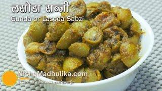 Gunda Sabzi Recipe - Lasoda Sabzi - Labede ki Sabji