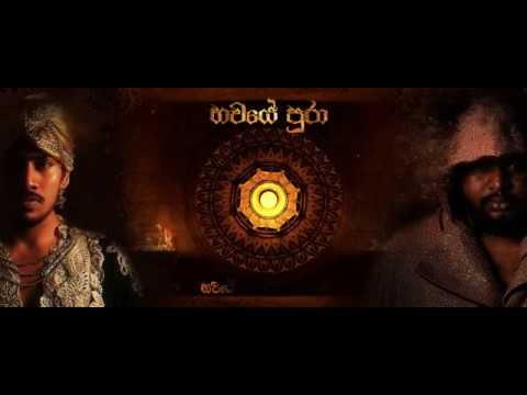Xxx Mp4 Bawaye Pura භවයේ පුරා Pramoth Ganearachchi Ft Deshan Wilege Willy Official Lyric Video 3gp Sex