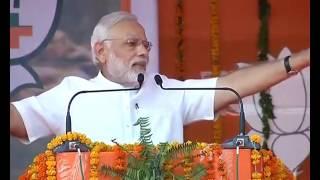 PM Modi's speech at Bundelkhand Parivartan Rally in Mahoba, Uttar Pradesh
