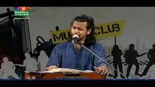 Aij Amare Ania Daore Asmanero Chand   Bangla Folk Song   By Ashiq