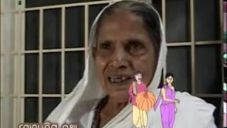Ghoda Dimba Katha (The Egg of the Horse) Oriya Stories by Kumudini Devi