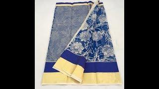 Latest Cotton Kota Printed Sarees || Kota Cotton Sarees With Price || Pure Cotton Kota Sarees