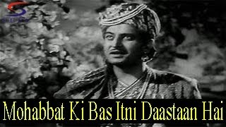 Mohabbat Ki Bas Itni Daastaan Hai - Lata & Rafi - BARADARI - Geeta Bali, Ajit, Pran