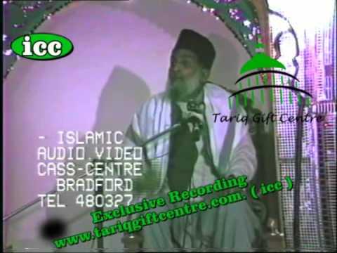Sultan ul Wajzeen Allama Abu Noor Mohammad Bashir Kotli Loharan.avi