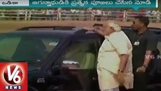 PM Modi Visits Puri Jagannath Temple | Modi Odisha Tour | V6 News