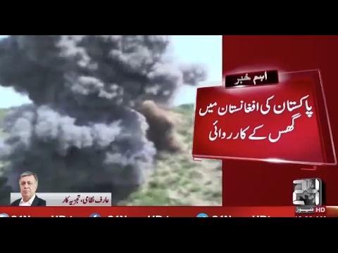 Army decimates four training camps of Jamaatul Ahrar on Pak Afghan border