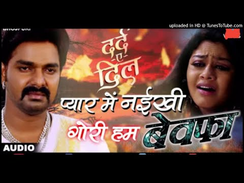 Xxx Mp4 Pyar Me Naikhi Gori Hum Bewafa Ho With Dailoques 3gp Sex