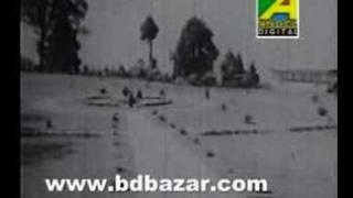 Bangla Movie Song : Dur Dur kore Moon