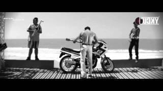 DJ Lucky - Ek Garam Chai Ki (Remix)