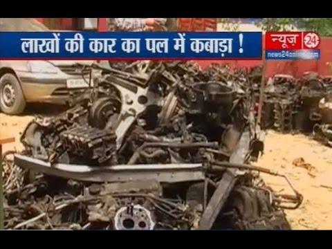 Xxx Mp4 Car Spare Parts In Delhi Chor Bazar In Bikes Scooters Delhi 3gp Sex