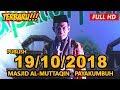 Ceramah Terbaru Ustadz Abdul Somad Lc, MA - Masjid Al-Muttaqin Kota Payakumbuh