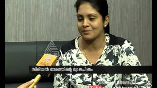 Abusive fake images of serial actress Gayathri Arun: Student arrested | FIR