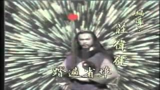 Wong Mo Gei - Drunken Fist Opening