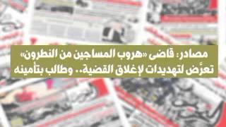 Zayelhawa.CoM - اقرأ غداً في التحرير