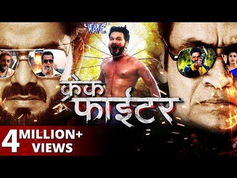 Xxx Mp4 Crack Fighter क्रेक फाईटर Trailer Pawan Singh Sanchita Nidhi Jha Superhit Bhojpuri Movie 3gp Sex