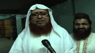 মরহুম অধ্যাপক গোলাম আযম সম্পর্কে মাওলানা কামাল উদ্দিন জাফরী: