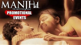 Manjhi - The Mountain Man Movie (2015) Promotion Event | Nawazuddin, Radhika Apte