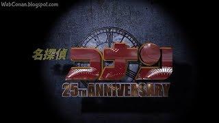 Detective Conan Movie 24 (LOL) 25 TH Anniversary 2020