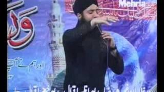 Ik main he nahi un per by sgheer ahmed naqsh bandi