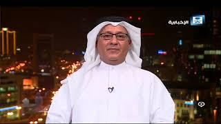 حلقة هنا الرياض ليوم الثلاثاء 19 - 09 - 2017م