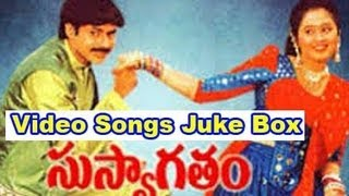 Suswagatham Video Songs Juke Box | Pawan Kalyan | Devayani